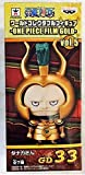 Japan Import One Piece World Collectable Figure ONE PIECE FILM GOLD vol.5 Tanaka's