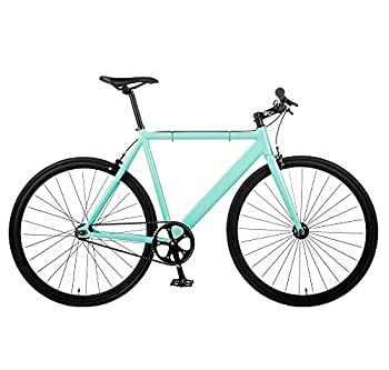 Top Fixed Gear Bikes