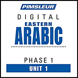 Arabic (East) Phase 1, Unit 01
