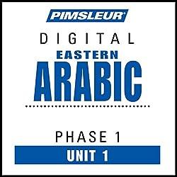 Arabic (East) Phase 1, Unit 01