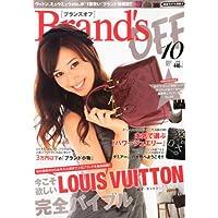 Brand's OFF 表紙画像