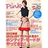 SPUR pink サムネイル