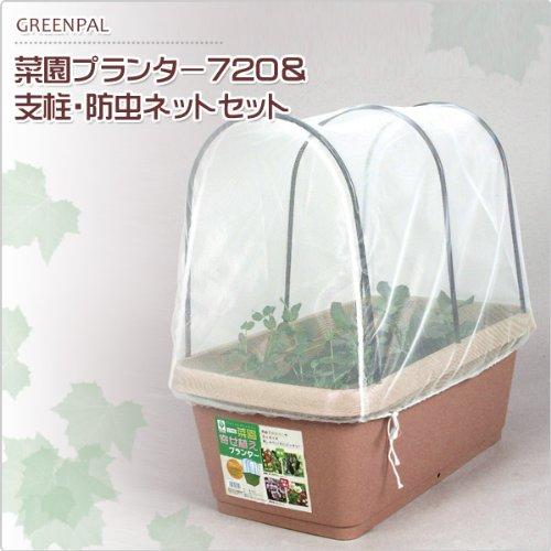 菜園プランター&支柱防虫ネットセット