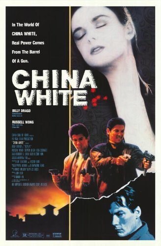 China Pasty POSTER Movie (27 x 40 Inches - 69cm x 102cm) (1989)