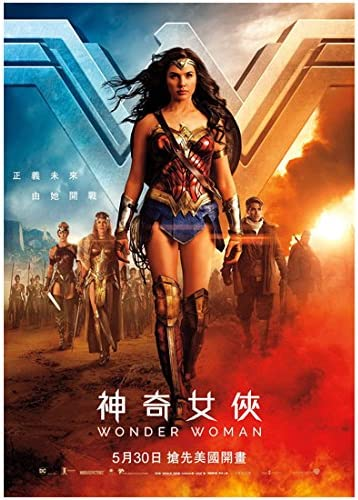 Wonder Woman 2017 8 Inch X 10 Inch Photograph Gal Gadot Full Body Walking W Cast In Background Foreign Movie Poster Kn At Amazon S Entertainment Collectibles Store