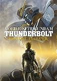 Mobile Suit Gundam Thunderbolt Bandit Flower Blu-Ray (Japan Import)