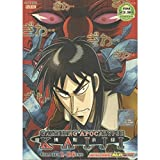 Gambling Apocalyse Kaiji (TV 1 - 26 End) DVD 1 Disc (26 Episodes) All Region Japan Japanese Anime / ENGLISH SUBTITLE