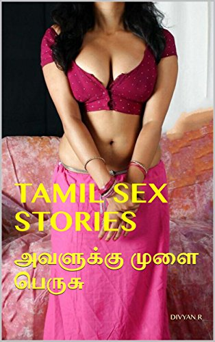 Final, sorry, Lesbian sex stories in tamil font