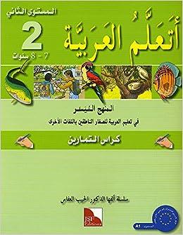 Libro de ejercicios nivel 2 أتعلم العربية المنهج الميسر كراس التمارين: Amazon.es: Al Habeeb Al Affass, JFS Editions: Libros