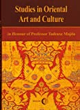 img - for Studies in Oriental Art and Culture in Honour of Professor Tadeusz Majda book / textbook / text book