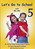 Play and Learn Chinese with Mei Mei Vol.5 Let's Go to School with Mei Mei