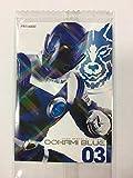 POWER RANGERS Uchu Sentai Kyuranger snack bonus sticker No.02