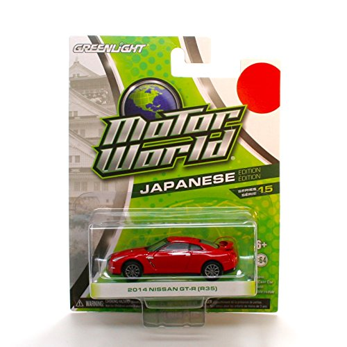 2014 NISSAN GT-R (R35) (Red) * Motor World Series 15 * 2016 Greenlight Collectibles Japanese Edition 1:64 Scale Die-Cast Vehicle