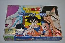 Dragon Ball Z II: Gekigami Freeza!! Famicom  - Nintendo NES [Japan Import]