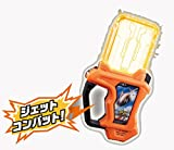 Bandai Kamen Rider Ex-Aid DX Jet Combat Gashat