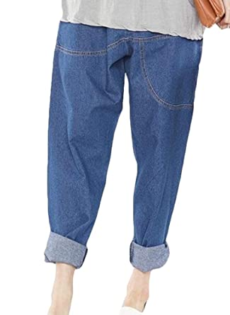 eebf595df2a ARTFFEL Womens Casual Solid Color Harem Loose Elastic Waist Denim Jeans  Pants at Amazon Women s Jeans store