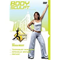 Fitness zone, vol. 11 : body sculpt