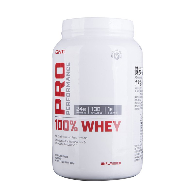 GNC Pro Performance 100 Whey Protein - Unflavored 1.85 lbs.