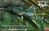 Bandai Hobby Cosmo Falcon (SHINOHARA) Model Kit (1/72 Scale)