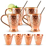 Moscow Mule Pure Copper Mugs | Stunning Embossed Gift Set with 4 Matching Shot Glasses | Bonus Copper Straws for Cocktails & Recipe E-book | Kamojo Exclusive (set of 4)