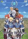 テイルズ オブ ヴェスペリア~The First Strike~ [DVD]