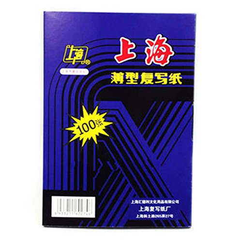 HOBULL 100 Sheets Blue Carbon Tracing Paper Double Sided Carbon Copier Stencil Transfer Paper Stationery Supplies Handwriting Copy 32K
