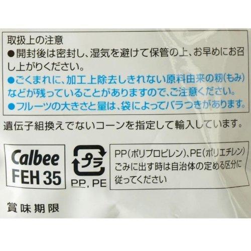 Calbee Calbee fruit granola serial Furughllha 1kgX2 bags by Karubi (Image #6)