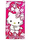 Hello Kitty Terry Bath Towel, 20X40 (Pink/White)