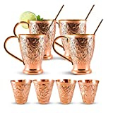 Kamojo Embossed Moscow Mule Copper Bundle - Includes 4 Copper Mugs and Matching Shot Glasses