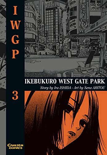 Ikebukuro West Gate Park 03