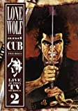 Lone Wolf & Cub: Live Action TV - Series 2 (Episodes 6-9)
