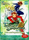 One Coin Figure Tales of Symphonia all 14 types Complete Set