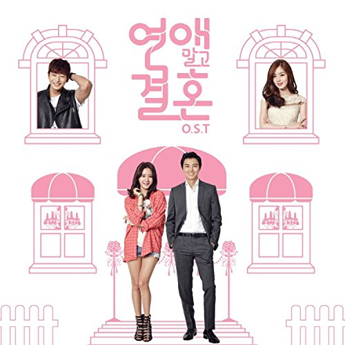 marriage-not-dating-ost-tvn-tv-drama