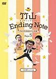 Variety - Takeyama Ending Note Zakiyama & Komoto No Ijiri Tengoku Page 5 Seizen So Wo Shiyo No Maki [Japan DVD] PCBG-52288