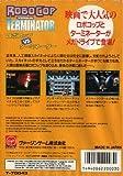 RoboCop versus The Terminator [Japan Import]