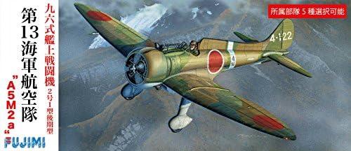 フジミ模型 1/72 CシリーズNo.7 九六式艦上戦闘機 2号1型後期