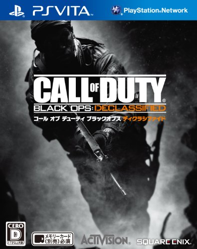Call of Duty: Black Ops Declassified [Japan Import]