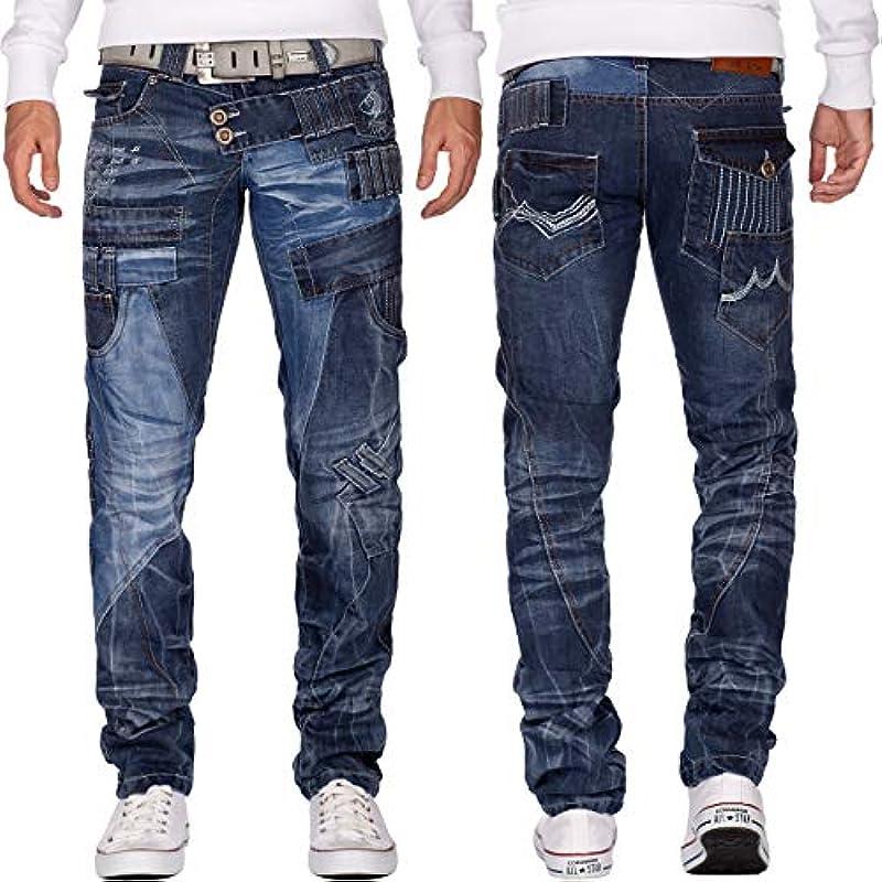Kosmo Lupo dżinsy męskie Denim Cargo Designer Mens Pants Straight Cut: Odzież