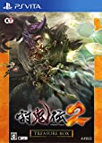 討鬼伝2 TREASURE BOX [PSVita]