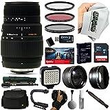 Sigma 70-300mm Lens with 64GB for Nikon D5500, D5300, D5200, D5100, D3400, D3300, D3200 and D3100 Digital SLR Cameras