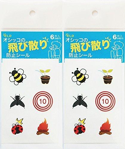 toilet-training-urinal-target-markertoilet-bowl-vinyl-sticker-for-boys-men-vinyl-decal-sticker2pcs