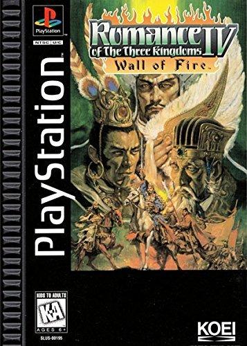 (Romance of the Three Kingdoms 4: Wall of Fire)