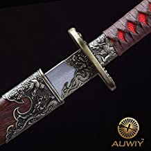 "Hand Forge Pattern Steel Chinese Sword Long Handle ""QingDao""with High Quality Pearwood Sheath"