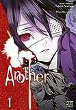 vignette de 'Another. (Ayatsuji, Yukito)'