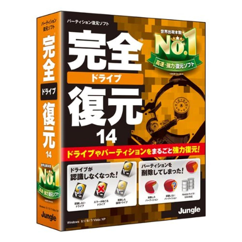 専制落ち着かない健全CD革命/Virtual Ver.12 Standard 通常版