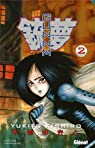 Gunnm. 2 par Kishiro