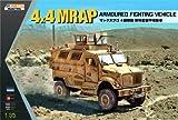 kinetic 1 35 - KINETIC MODEL KITS 1/35 4X4 MRAP ARMORED FIGHTING VEHICLE K61011