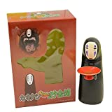 Bellagione Spirited Away No Face Man Coin Bank Piggy Bank Automatic Eat Swallow Coin (2 or more coins once) Box For Kids Funny