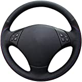 Black Suede Genuine Leather Black Suede Car Steering Wheel Cover for BMW E90 335 I 4D Sedan / 335 XI 4D Sedan /328 I 4D Sedan / 328 XI 4D Sedan / 335 d 4D Sedan / 330 I 330 XI / 325 I 325 XI 4D
