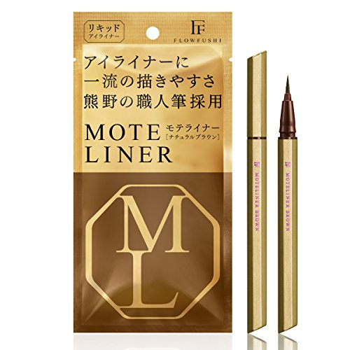 Mote Liner Liquid Eyeliner (Natural Brown)